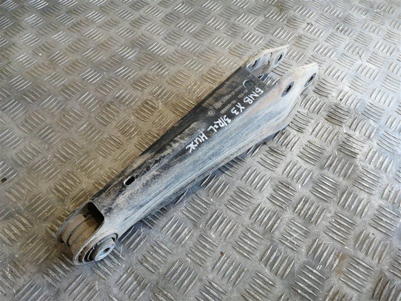 Рычаг подвески Bmw X3 F25 N47D20C 2013 задний правый нижний (б/у)