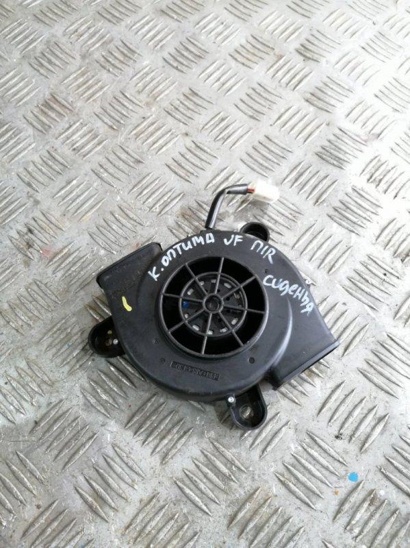 Вентиляция сиденья Kia Optima 4 JF G4KH 2019 передняя правая (б/у)