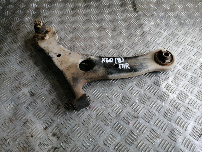 Рычаг подвески Lifan X60 LFB479Q 2013 передний правый (б/у)