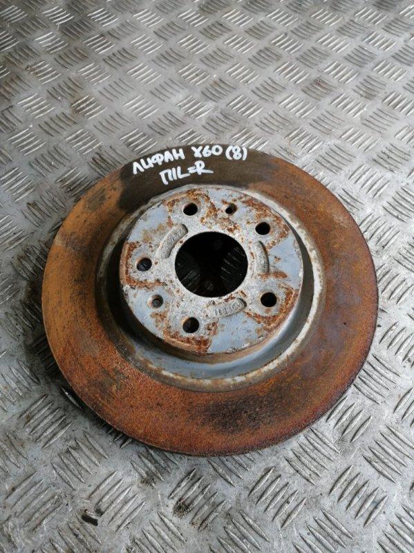 Тормозной диск Lifan X60 LFB479Q 2013 передний левый (б/у)