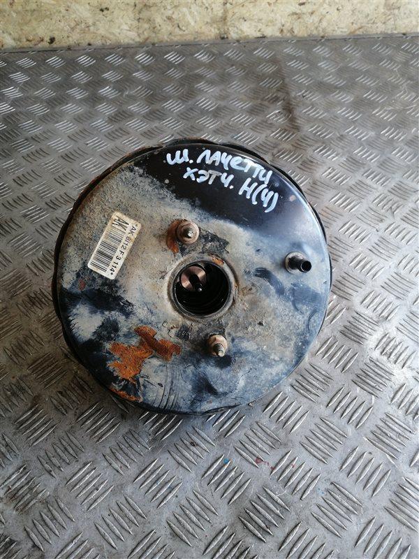Вакуумный усилитель Chevrolet Lacetti J200 F14D3 2008 (б/у)