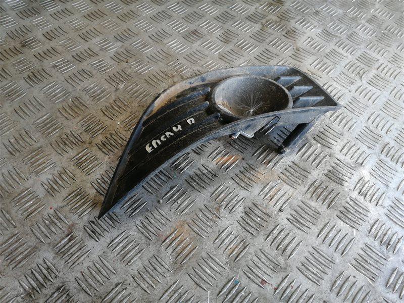 Решетка в бампер Chevrolet Epica V250 X20D1 2010 передняя правая (б/у)