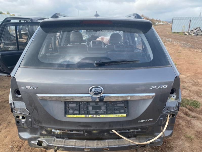 Крышка багажника Lifan X60 LFB479Q 2013 (б/у)