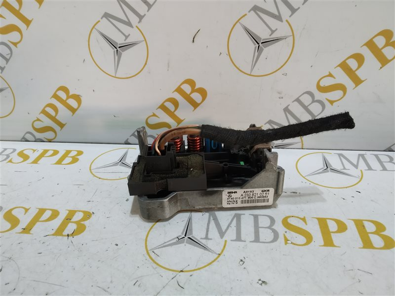 Резистор печки Mercedes E-class 2003 W211 OM646 A2308210251 контрактная