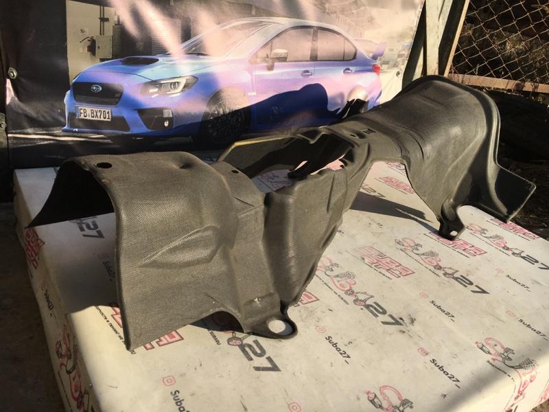 Защита днища Subaru Legacy BRM FB25 2013 (б/у)