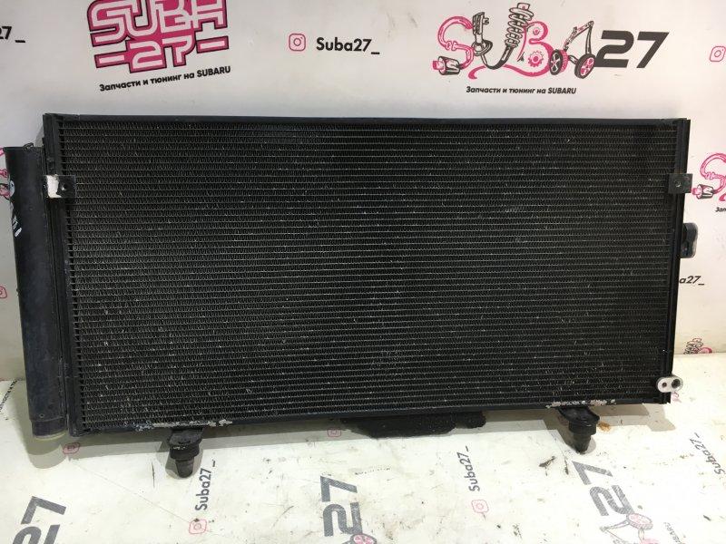 Радиатор кондиционера Subaru Legacy BL5 EJ20Y 2007 (б/у)
