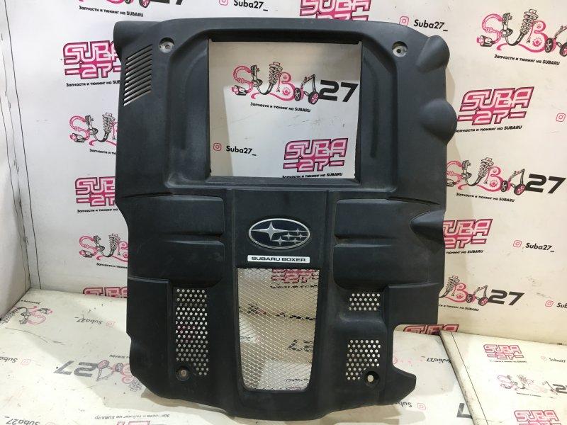 Защита двигателя Subaru Legacy BL5 EJ20Y 2007 (б/у)