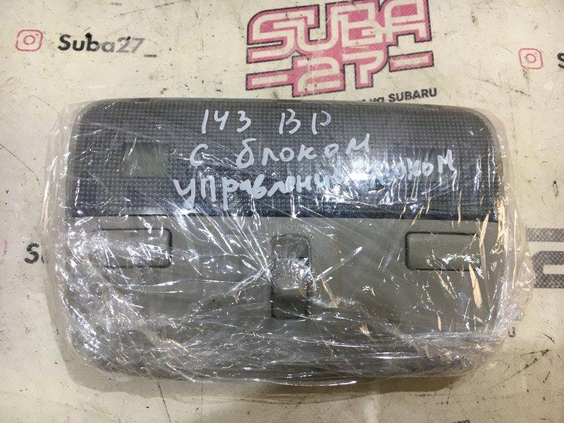 Плафон салона Subaru Legacy BP5 EJ20X 2004 передний (б/у)
