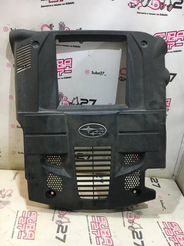 Защита двигателя Subaru Forester SH5 EJ205 2008 передняя верхняя (б/у)