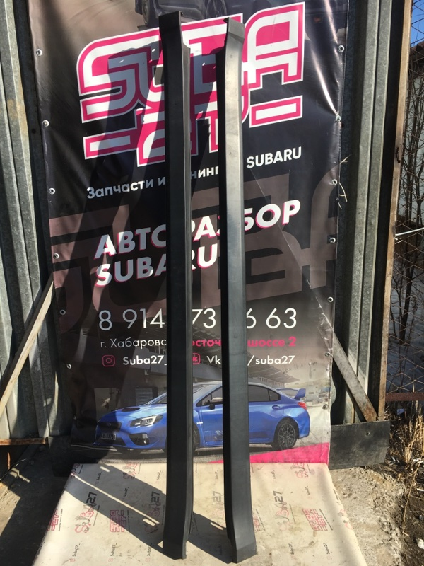 Порог Subaru Outback BRF EZ36 2012 (б/у)