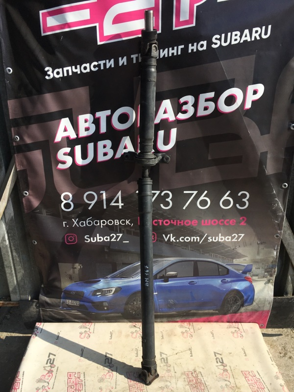 Карданный вал Subaru Legacy BM9 EJ255 2010 (б/у)