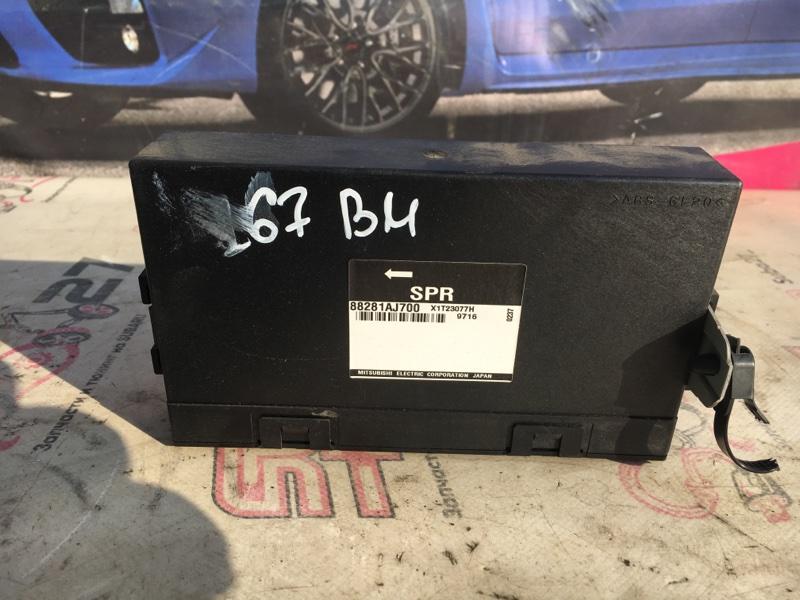 Блок управления имобилайзера Subaru Legacy BM9 EJ255 2010 (б/у)