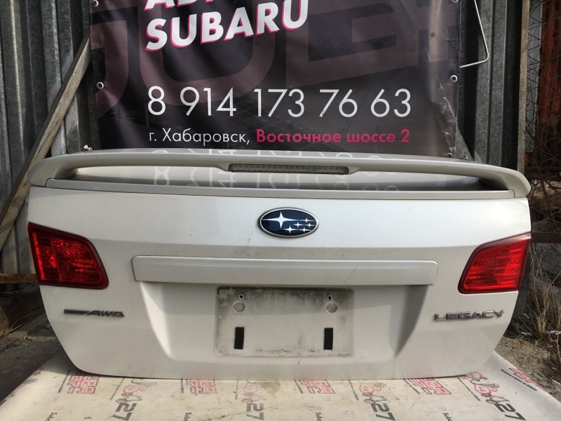 Крышка багажника Subaru Legacy BM9 EJ255 2010 (б/у)