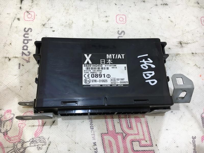 Блок управления имобилайзера Subaru Legacy BP5 EJ20Y 2006 (б/у)