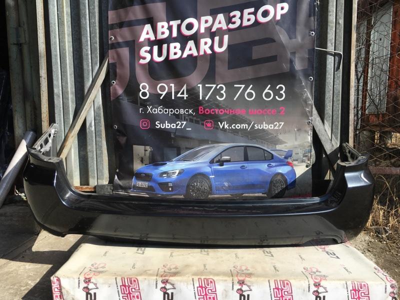 Бампер Subaru Legacy BP5 EJ20X 2008 задний (б/у)