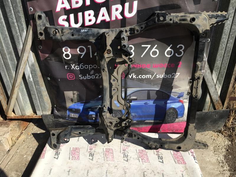 Балка подвески Subaru Legacy BR9 EJ253 2010 передняя (б/у)