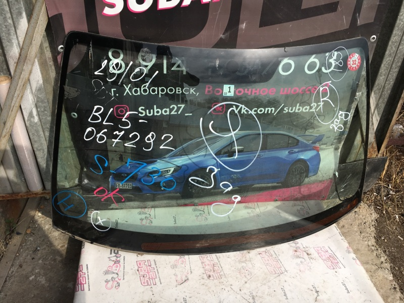 Стекло Subaru Legacy BL5 EJ20Y 2007 переднее (б/у)