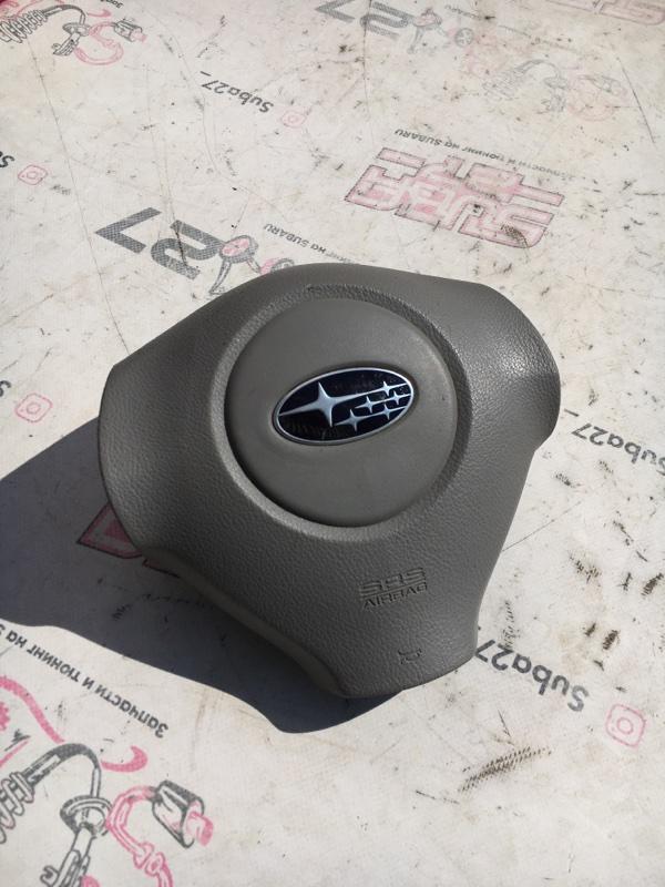 Подушка безопасности Subaru Forester SH5 EJ205 2008 (б/у)