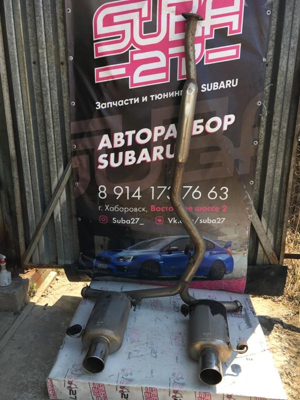 Глушитель Subaru Legacy BL5 EJ20X 2007 (б/у)