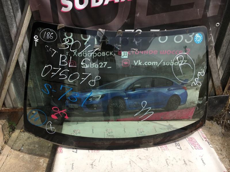 Стекло Subaru Legacy BL5 EJ20X 2007 переднее (б/у)