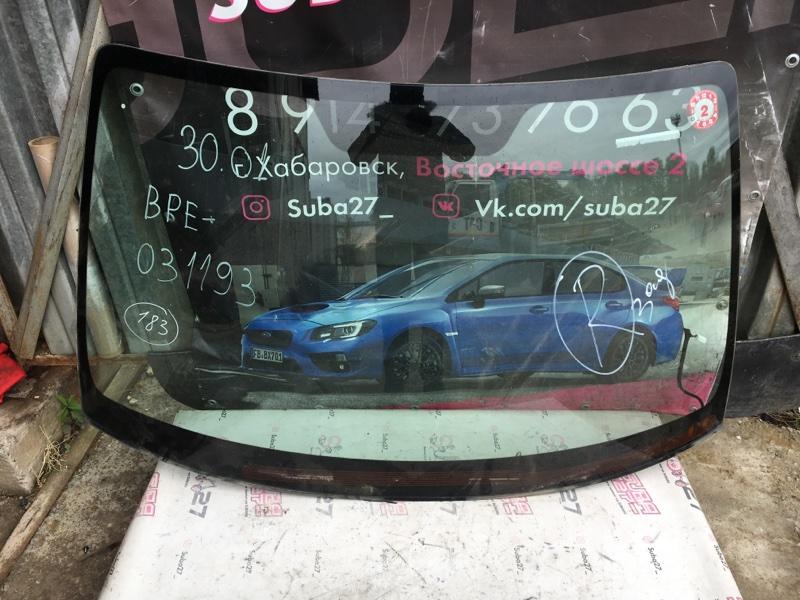 Стекло Subaru Legacy BPE EZ30 2006 переднее (б/у)