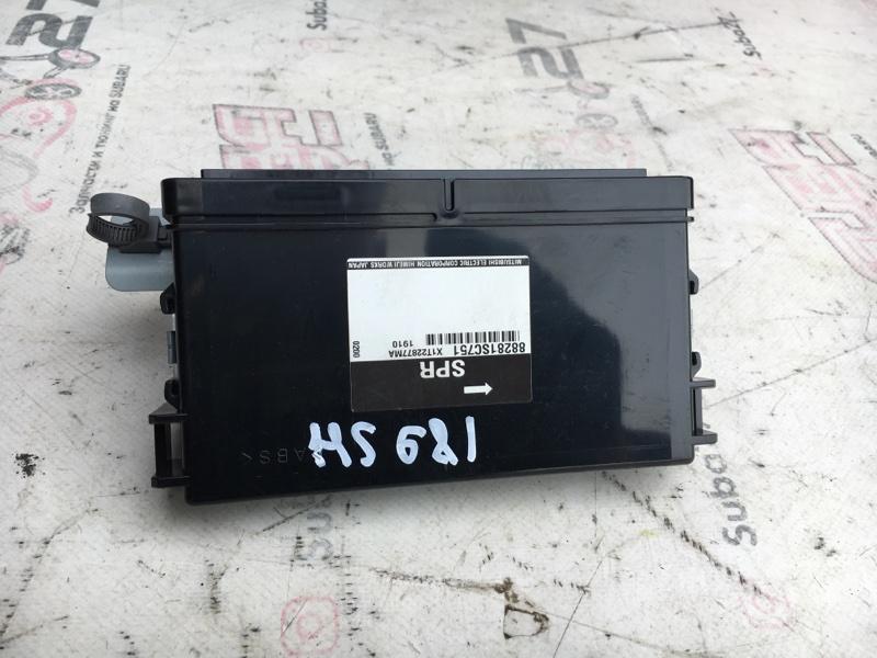 Блок управления имобилайзера Subaru Forester SHJ FB20 2011 (б/у)