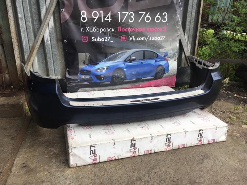 Бампер Subaru Legacy BP5 EJ20X 2006 задний (б/у)