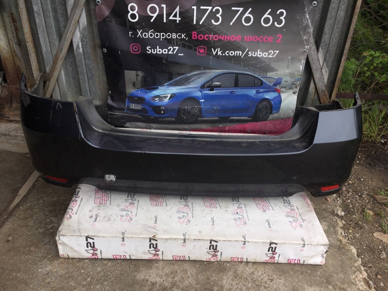 Бампер Subaru Legacy BM9 EJ255 2011 задний (б/у)