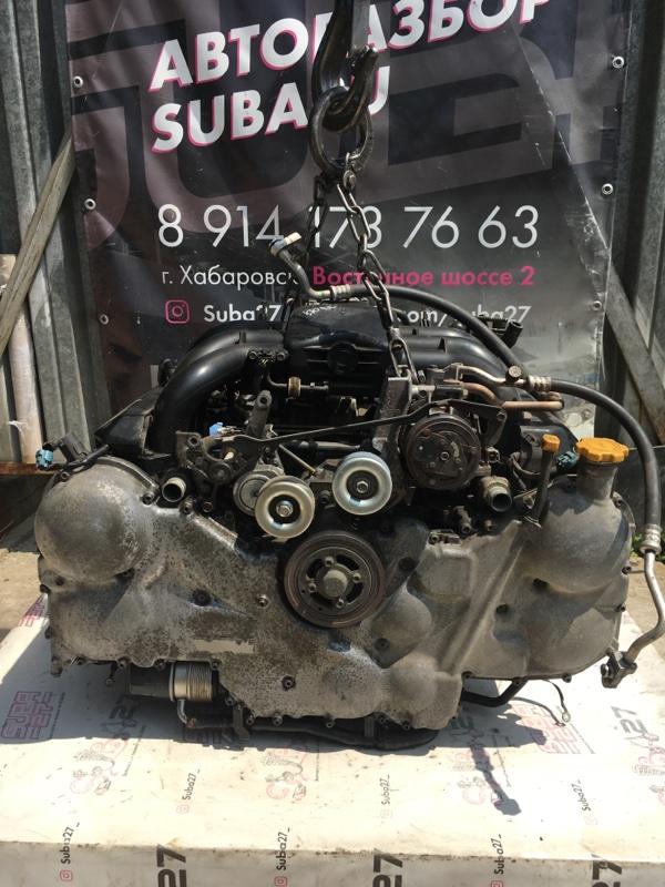 Двигатель Subaru Legacy BLE EZ30 2004 (б/у)