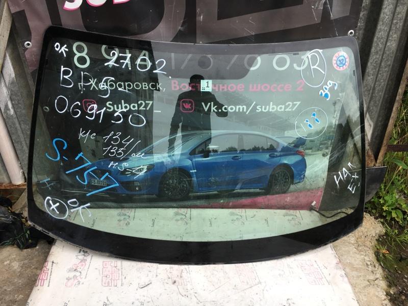 Стекло Subaru Legacy BP5 EJ204 2005 переднее (б/у)