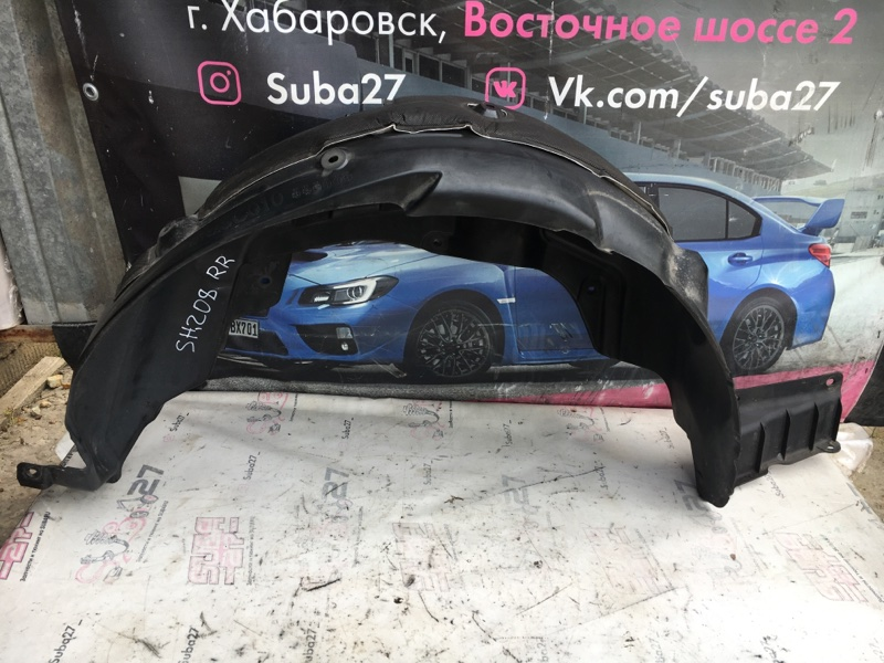 Подкрылок Subaru Forester SH5 EJ204 2008 задний правый (б/у)