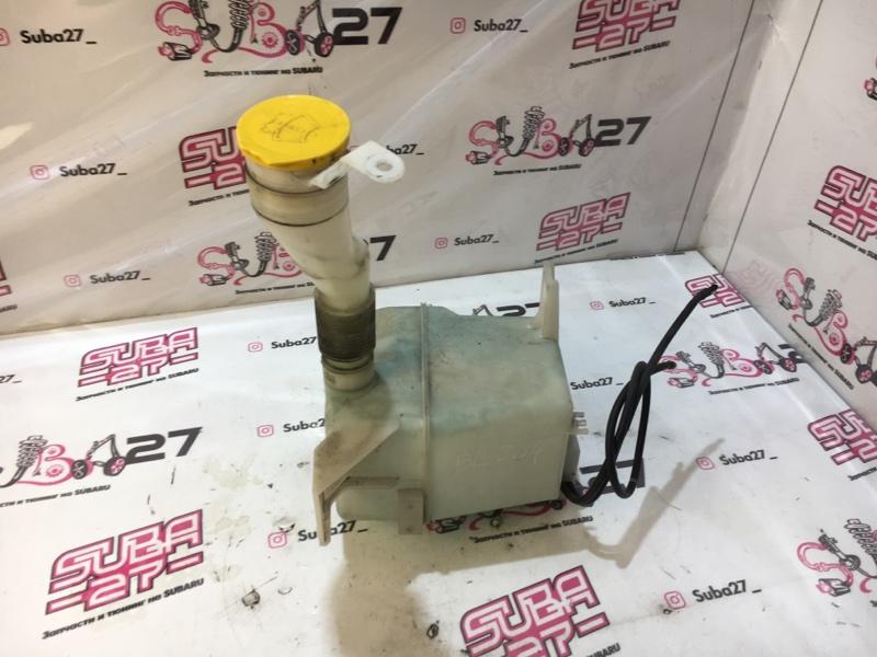 Бачок омывателя Subaru Legacy BL5 EJ20X 2007 (б/у)