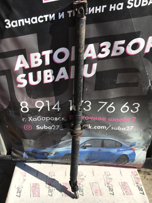 Карданный вал Subaru Impreza GGA EJ205 2006 (б/у)
