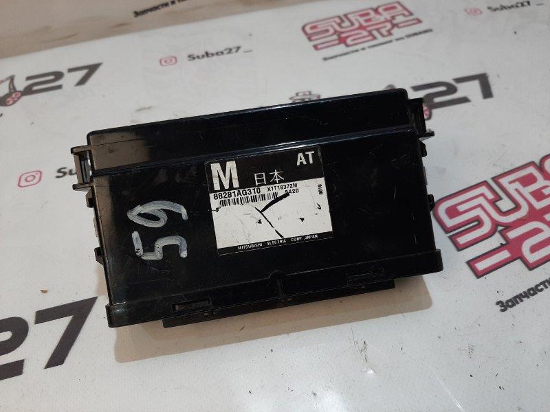 Блок управления имобилайзера Subaru Legacy BP5 EJ20X 2005 (б/у)