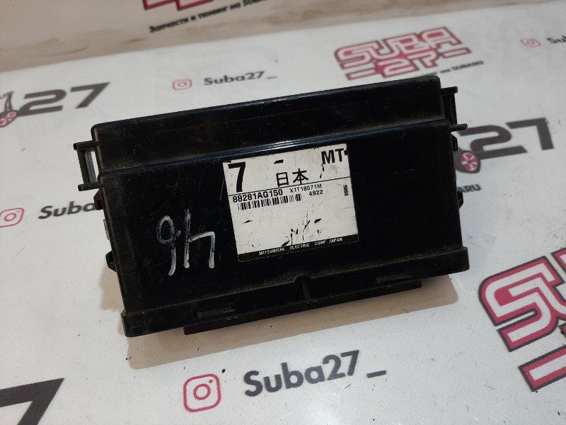 Блок управления имобилайзера Subaru Legacy BL5 EJ204 2006 (б/у)
