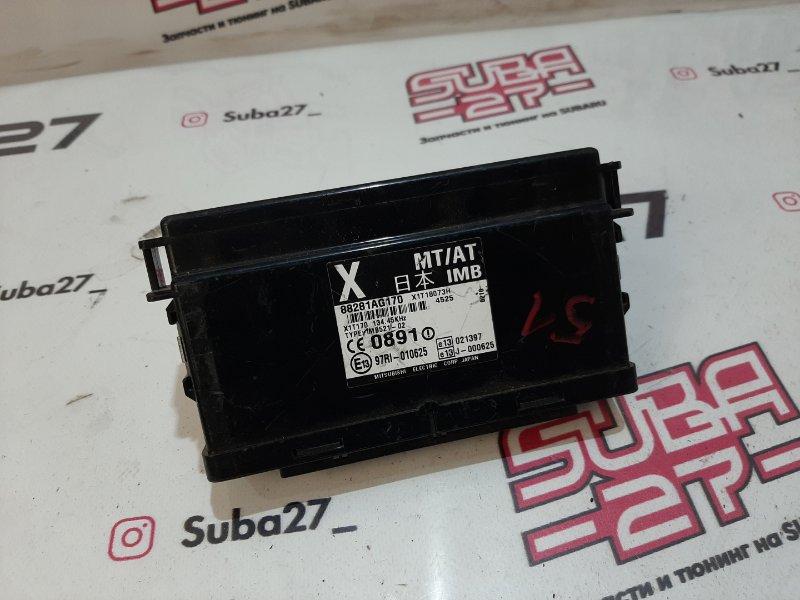 Блок управления имобилайзера Subaru Legacy BL5 EJ20X 2004 (б/у)
