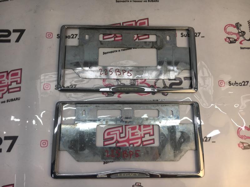 Рамка для номера Subaru Legacy BP5 EJ20X 2003 (б/у)