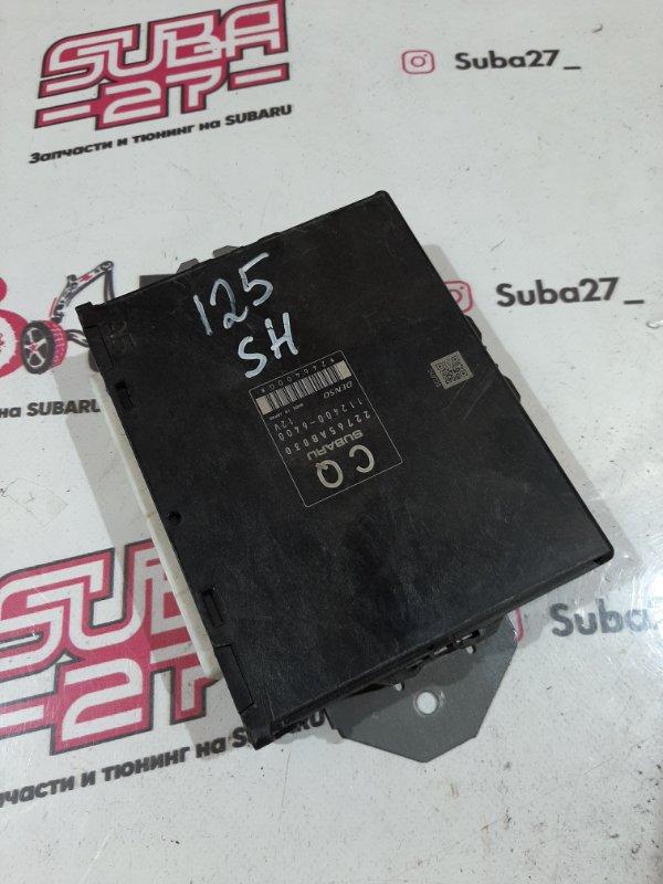 Компьютер Subaru Forester SH5 EJ205 2010 (б/у)
