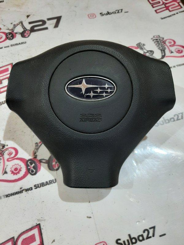 Подушка безопасности Subaru Forester SG5 EJ205 2007 (б/у)