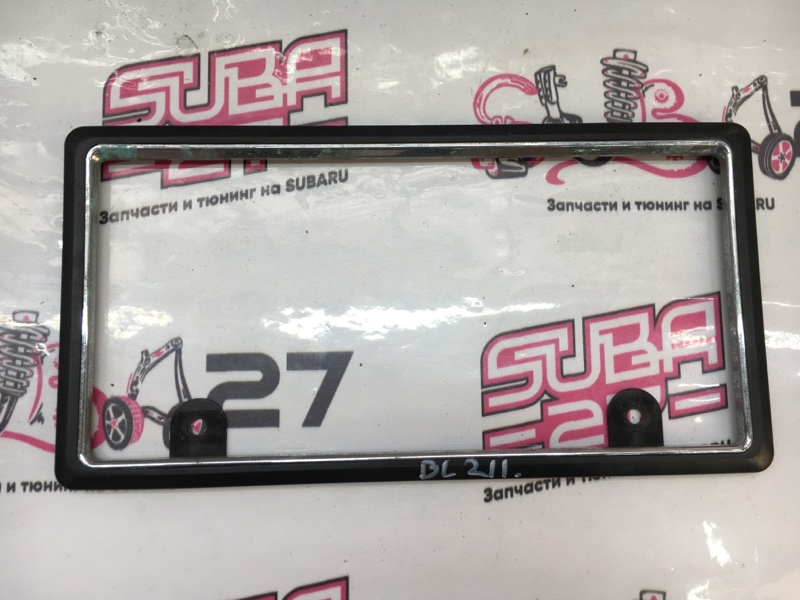 Рамка для номера Subaru Legacy BL5 EJ204 2005 (б/у)