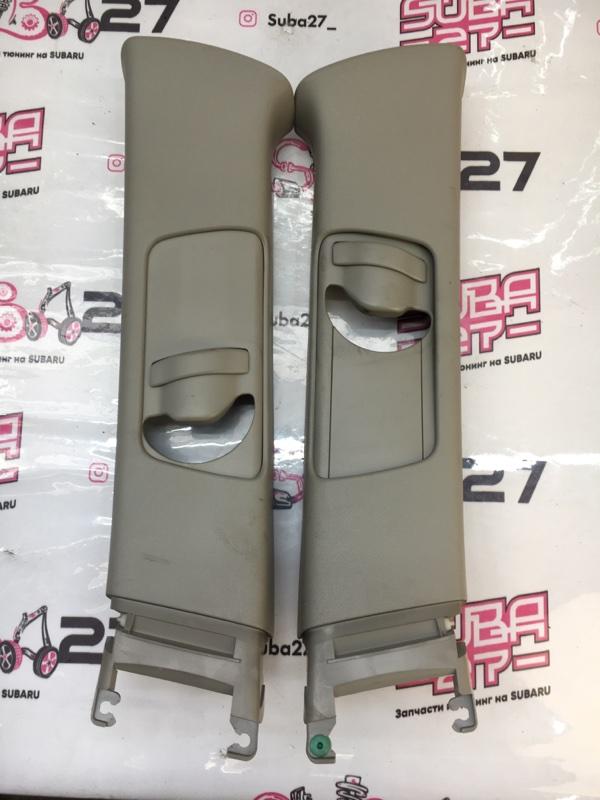 Накладки центральной стойки Subaru Legacy BP5 EJ204 2005 (б/у)