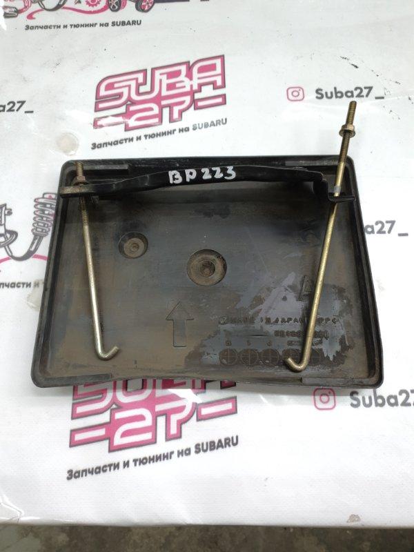 Крепление аккумулятора Subaru Legacy BP5 EJ204 2005 (б/у)
