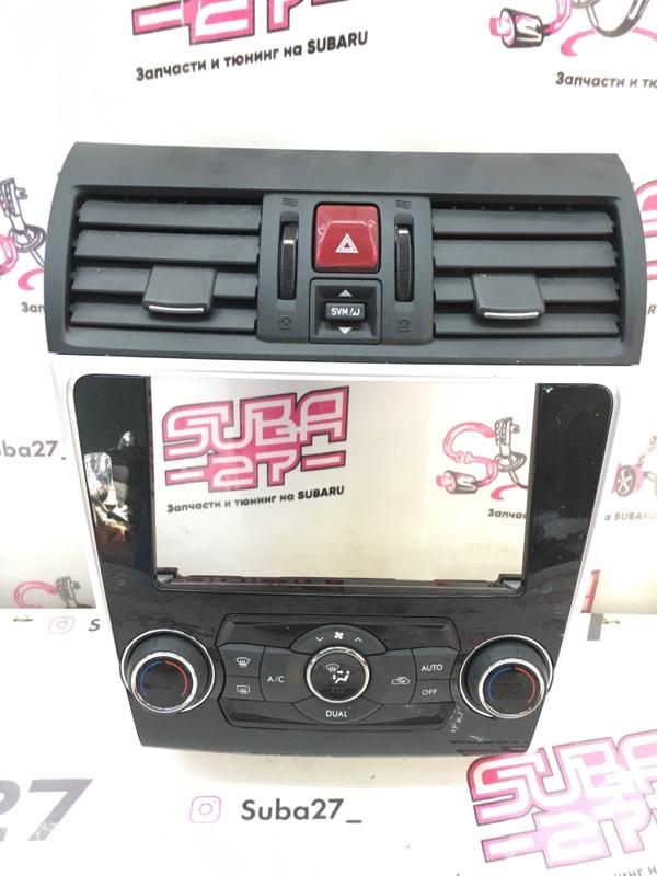 Блок управления климат-контролем Subaru Levorg VM4 FB16 2014 (б/у)