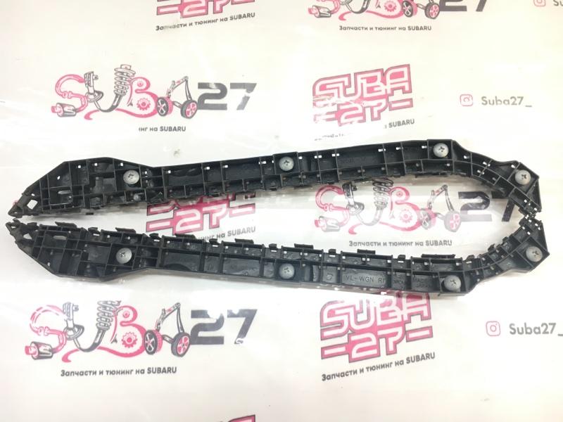 Крепление бампера Subaru Levorg VM4 FB16 2014 заднее (б/у)