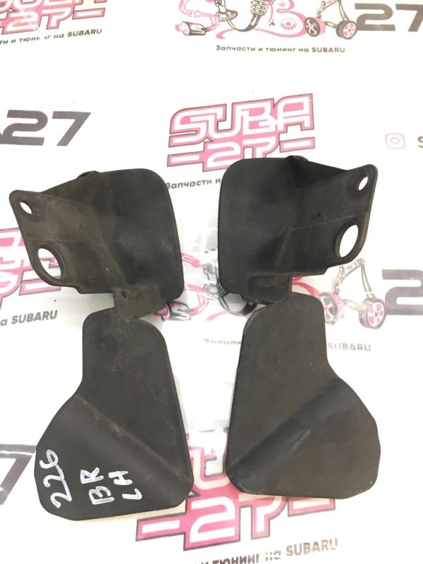 Брызговики комплект Subaru Legacy BR9 EJ253 2009 задние (б/у)