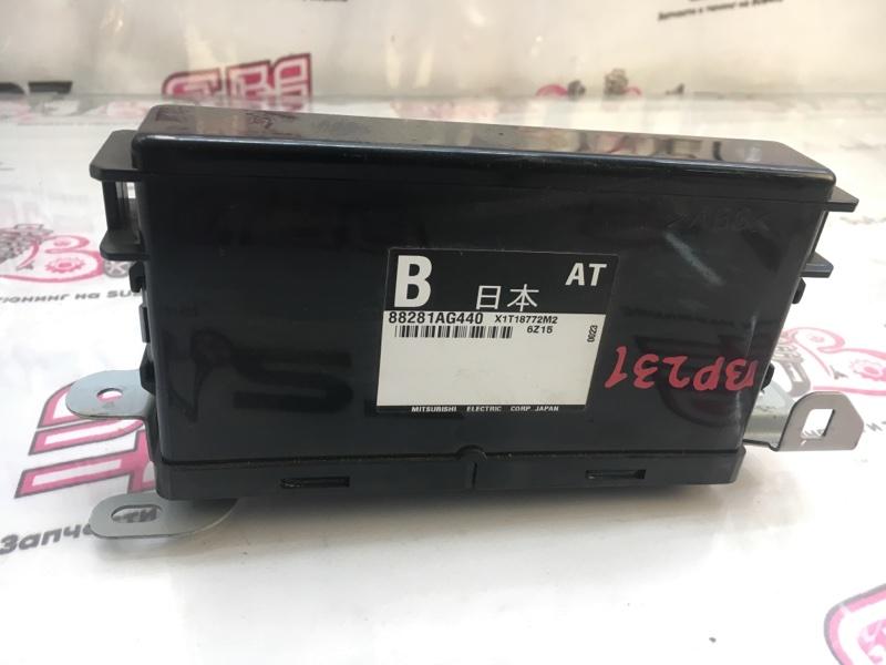 Блок управления имобилайзера Subaru Outback BP9 EJ253 2007 (б/у)