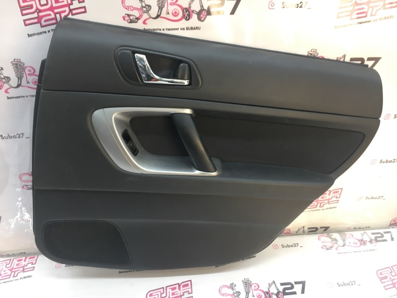 Обшивка двери Subaru Outback BP9 EJ253 2007 задняя правая (б/у)