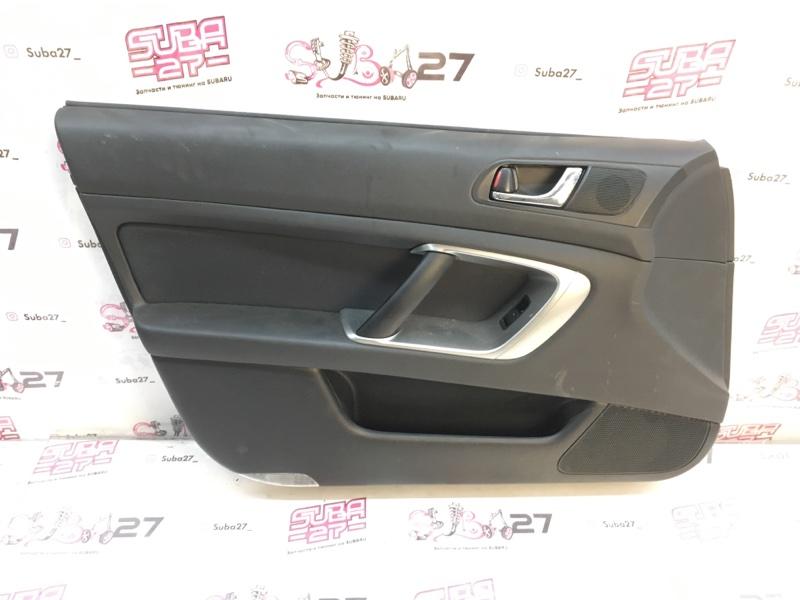 Обшивка двери Subaru Outback BP9 EJ253 2007 передняя левая (б/у)
