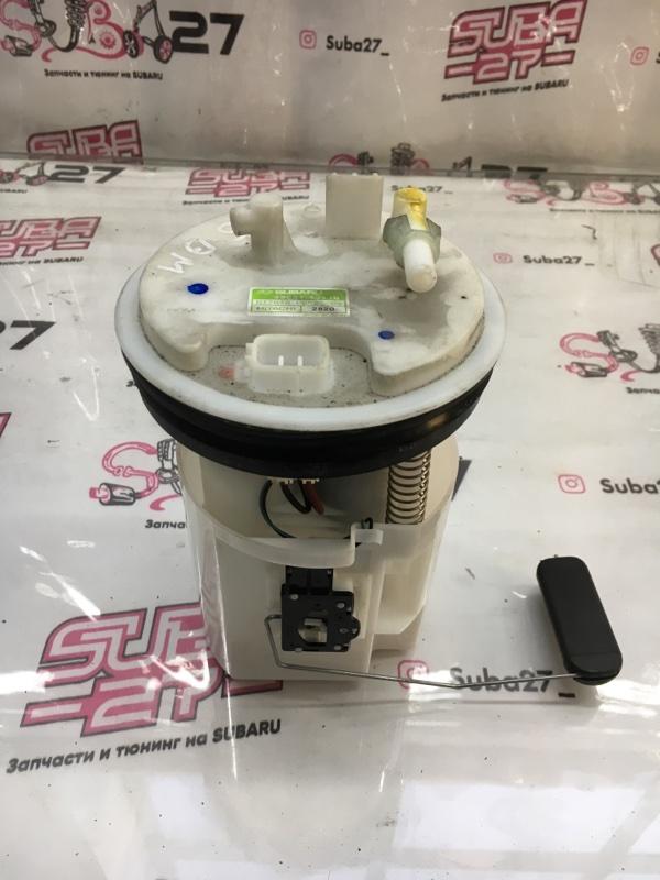 Топливный насос Subaru Legacy BMM FB25 2012 (б/у)