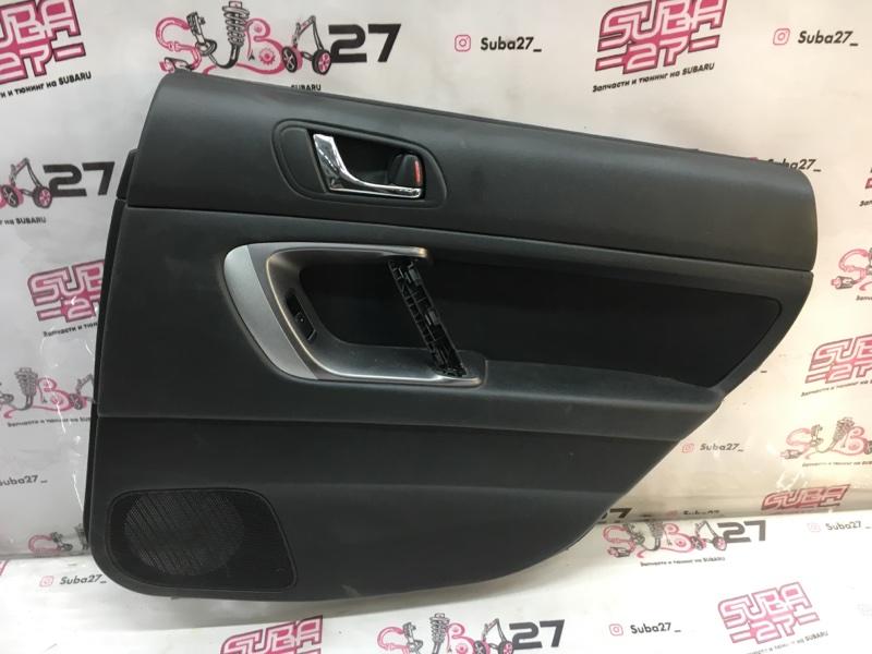 Обшивка двери Subaru Legacy BP5 EJ20X 2004 задняя правая (б/у)